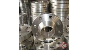 Weld Neck Flanges Suppliers, Manufacturers, Dealers and Exporters in United Kingdom