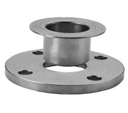 Lap Joint Flanges Manufacturers in Kanpur