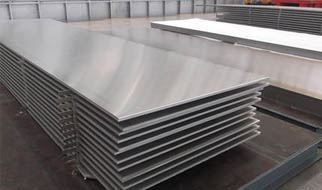Aluminium Sheets manufacturers suppliers dealers in India