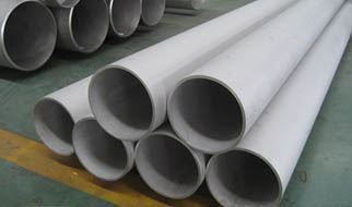 Duplex Steel Pipes and Tubes, Box Pipes, Seamless Pipes, Welded Pipes manufacturers suppliers dealers in India