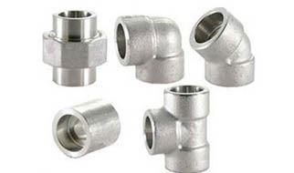 Duplex Steel Forged Fittings manufacturers suppliers dealers in India